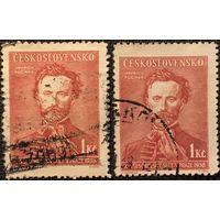 ЦІКАВІЦЬ АБМЕН! 1938, Генрык Фюгнер, 1 каруна