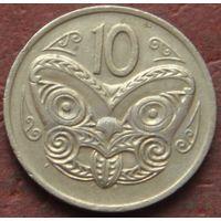 1652:  10 центов 1977 Новая Зеландия