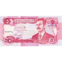 Ирак, 5 динаров, UNC