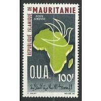 1966 Мавритания 276 15 лет О.У.А.
