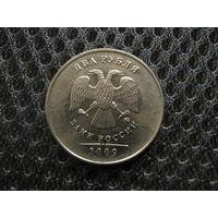 2 рубля ммд 2009 (магн)