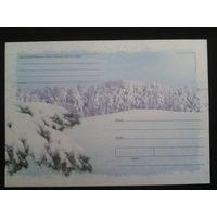 2006 не маркированный конверт зима
