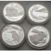 Серебряные монеты Беларуси