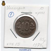 Исландия 10 крон 1974 год -1