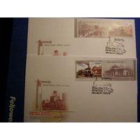 Беларусь, конверт первого дня (КПД) Поезда, Паровозы, Железнодорожные станции, Вокзалы, Железная дорога 2010 (Комплект из 2-х КПД)