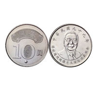 Тайвань 10 долларов 2010 100 лет со дня рождения Цзян Цзинго UNC