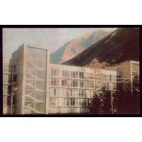 1969 год Кабардино-Балкария Гостиница Иткол