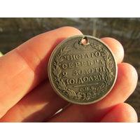 50 копеек (полтина) 1820г. С 1 рубля!