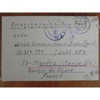 Письмо пленному солдату Вермахта в лагерь военнопленных во Франции 15 августа 1946
