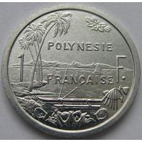 1к Французкая Полинезия 1 франк 2001 В ХОЛДЕРЕ распродажа коллекции