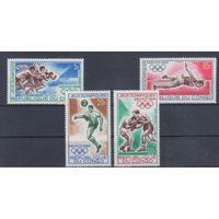 [464] Конго 1968. Олимпиада.Спорт.Футбол,бокс и др.