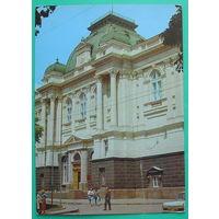 Львов. Филиал Центрального музея В.И. Ленина. Чистая. 1981 года.
