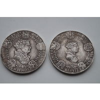 Талер 1533. Красивая копия