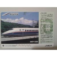 Япония поезд 3000