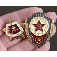 Значки СССР 2шт Отличник советской армии и Воин спортсмен