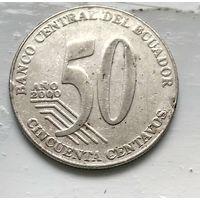 Эквадор 50 сентаво, 2000 3-6-9