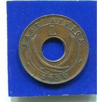 Британская Восточная Африка 1 цент 1930