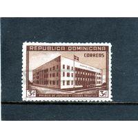Доминиканская республика.Ми-464.Дворец юстиции, Сьюдад-Трухильо (Санто-Доминго).1946.