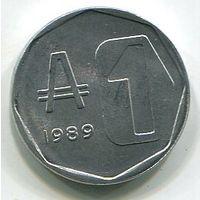 (A4) АРГЕНТИНА - АУСТРАЛЬ 1989 UNC
