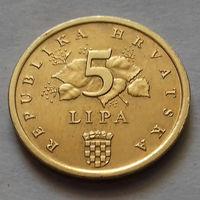 5 лип, Хорватия 1997 г., AU
