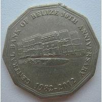 Белиз 1 доллар 2012 г. 30 лет Центральному банку
