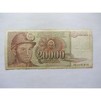 Югославия, 20 000 динар, 1987 г.
