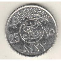 Саудовская Аравия 25 халал 2002