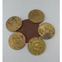 Уставшие монеты (на опыты). Возможен обмен