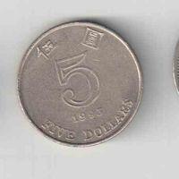 5 долларов 1993 года Гонконг   35