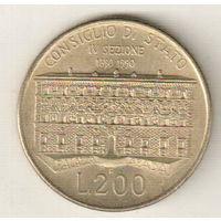 Италия 200 лира 1990 100 лет со дня основания Государственного Совета