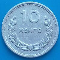 10 мунгу 1959 МОНГОЛИЯ