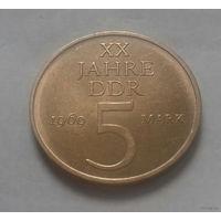 5 марок, ГДР 1969 г. 20 лет чему-то там