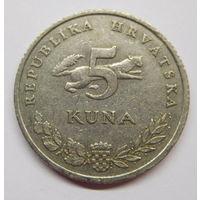 Хорватия 5 кун 2001 г Фауна медведь