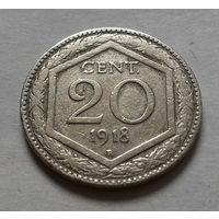 20 чентезимо, Италия 1918 г.