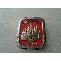 Значок. Москва. Кремль