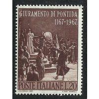 Италия, 1967, #1242, Живопись, MNH