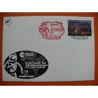 КПД, Казахстан; Космос. Евромир; 1994 (+марка, +СГ, Почта-Байконур, черный и красный).