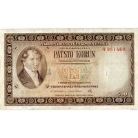 Чехословакия 500 крон 1946