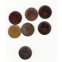 1 копейка 1989 год. 7 монет