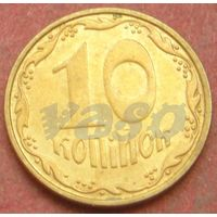 6389:  10 копеек 2006 Украина
