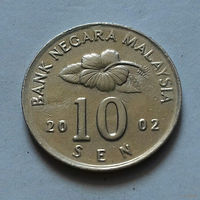 10 сен, Малайзия 2002 г., AU