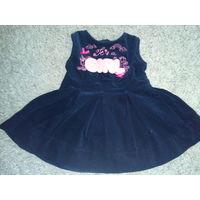 Платье детское Girl синее с розовым БЕСПЛАТНО ВТОРОЙ товар (одежда-обувь)  на выбор!