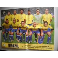 Настенный постер сборной Бразилий по футболу ЧМ 2006 г.