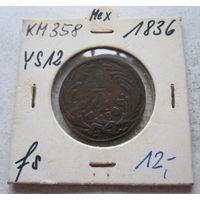 Мексика 1/4 реала 1836 Mo - Мехико - редкая, тираж неизвестен!
