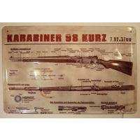 Таблица учебная на KARABINER 98 KURZ. Германия.