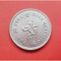 69-15 Гонконг, 1 доллар 1979 г.