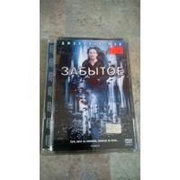 """Фильм """"Забытое"""" на DVD диске, лицензия"""