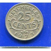 Сейшельские острова 25 центов 1973