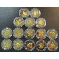 Набор монет Красная книга 1991-1994 15 монет в капсулах, копии