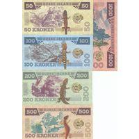 Остров Бусс Набор 5 банкнот 2017 год UNC